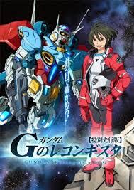 Gundam-Reconguista-in-G