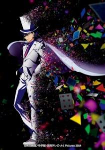 Magic-Kaito-1412-211x300