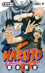 Especial de Naruto
