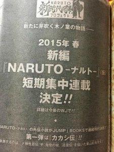 Novo mangá de Naruto em 2015