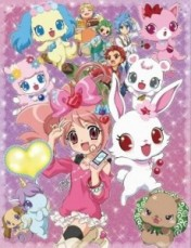 jewelpet1-230x300
