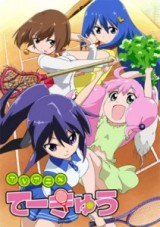 teekyuu-tv-211x300