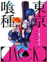 tokyo-ghoul-jack