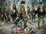 TRAILER DE SHINGEKI NO KYOJIN THE MOVIE